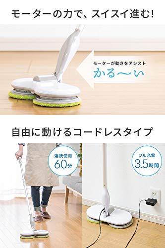 サンワダイレクト回転電動モップコードレス充電式連続60分使用伸縮可能交換パッド2枚付き床掃除200-CD050