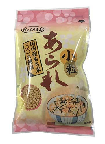 国内産もち米100%使用小粒あられ65g×3袋