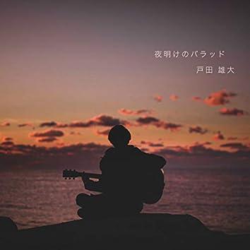 Ballad at dawn
