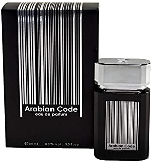 Arabian Code Spray for Men 90ml