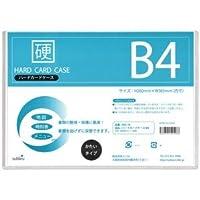 ハードカードケースB4【12個セット】 435-18