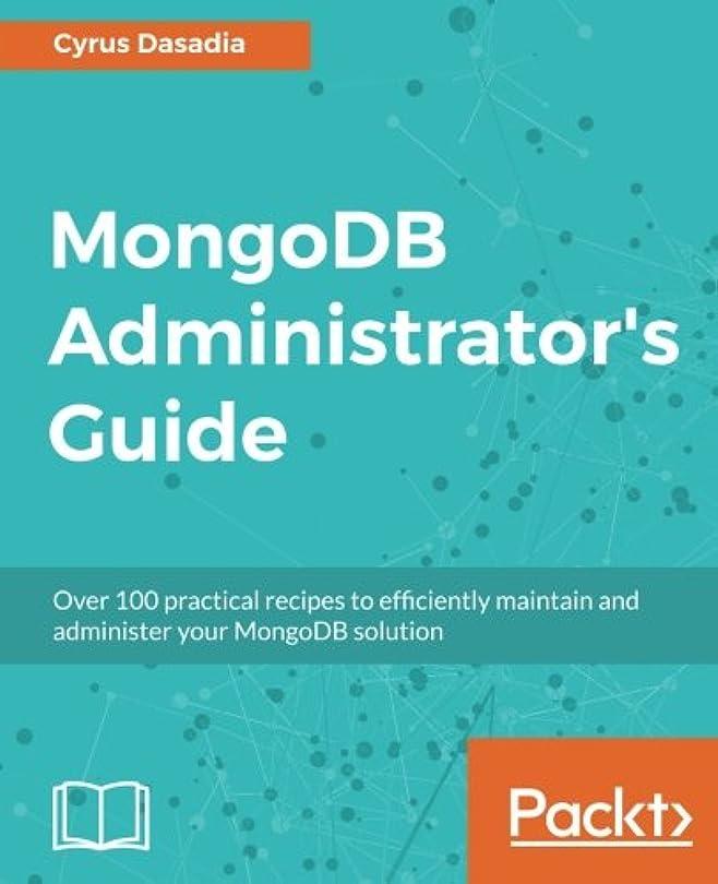 ぺディカブ眠っている進化Mongodb Administrator's Guide