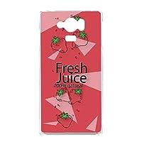 AQUOS SERIE mini (SHV31) 用 スマホケース ハードケース [パッケージ・いちご ストロベリー] ジュースパック フェイクデザイン SHARP シャープ アクオス セリエ ミニ au スマホカバー 携帯ケース 携帯カバー [FFANY] juice_00n_h109@04