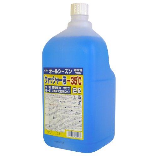 【2021年最新】ウォッシャー液おすすめ12選|撥水や凍結防止に!のサムネイル画像