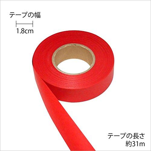 『カラーテープ 単色10P あか』の4枚目の画像