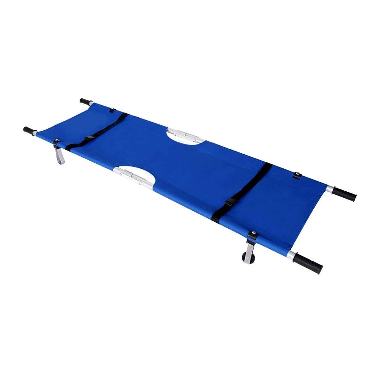 想定する懐迷惑ホーム病院学校スポーツアウトドアアクティビティのための2ホイール救急救助医療ストレッチャー付き折り畳み式携帯ストレッチャー - 重量容量350ポンド