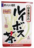 山本漢方製薬 ルイボス茶100% 3gX20H ×6セット