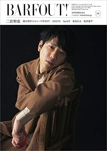 BARFOUT! 276 二宮和也 (Brown's books)の詳細を見る