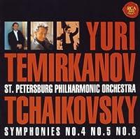 チャイコフスキー:交響曲第4番&第5番&第6番