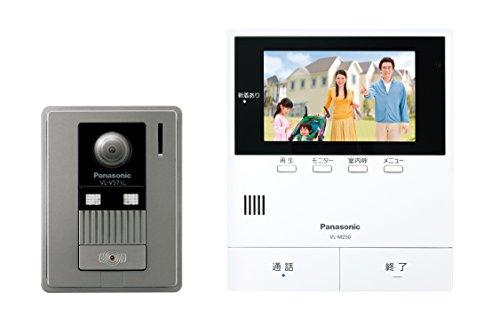 パナソニック テレビドアホン モニター親機 カメラ玄関子機(標準タイプ)セット VL-SZ50KF