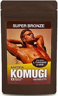 KOMUGI HMB 日焼けと筋肉増強で新発想の飲むタンニング タンニングサプリメント 安心の国産 HMB配合 国産シェア100%