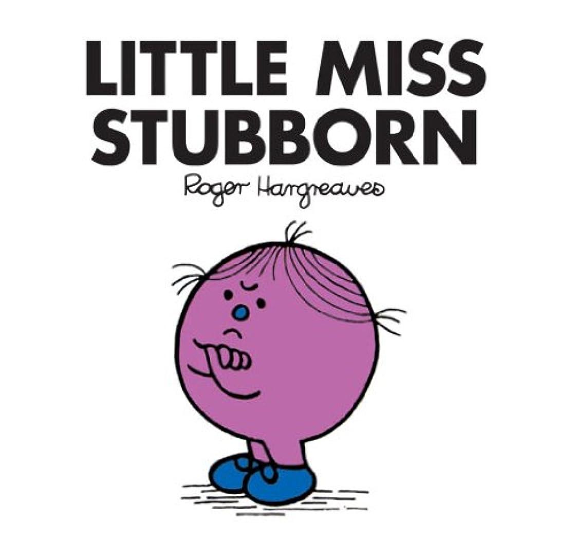 過激派豚モンキーLittle Miss Stubborn (Mr. Men and Little Miss) (English Edition)