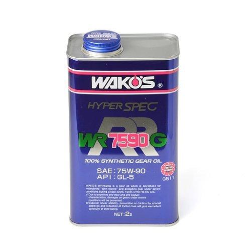 WAKOS (29)