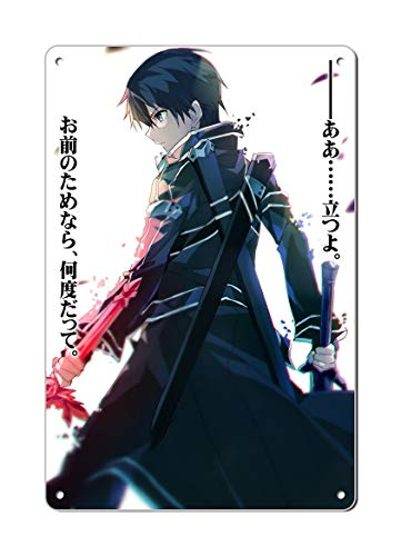 Tin Sign Wall - Sword Art Online Poster SAO Poster Black Swordsman Kirito For you How many times - Kirito Poster Anime Poster 11.8 x 7.8 in (30cmx20cm)