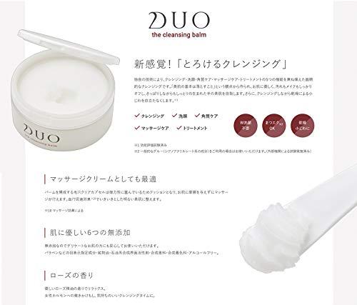 1位:DUO(デュオ)『ザクレンジングバーム』
