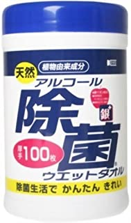 NB天然アルコール除菌ウエットタオル ボトル100枚