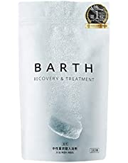 BARTH バース 中性 重炭酸 入浴剤 (無添加 無香料 クエン酸)