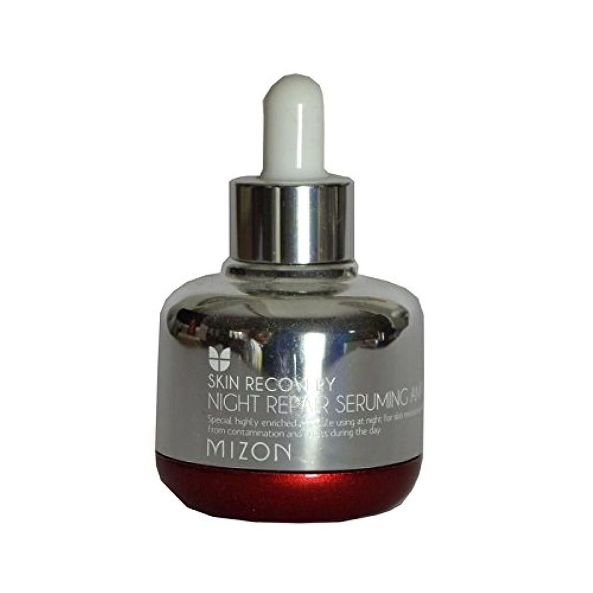 妖精繕う夫アンプルを ナイトリペア x4 - Mizon Night Repair Seruming Ampoule (Pack of 4) [並行輸入品]