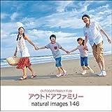 naturalimages Vol.146 アウトドアファミリー
