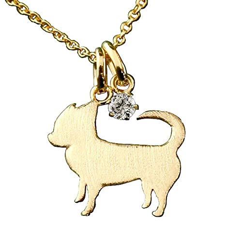 [アトラス] Atrus ネックレス メンズ 18金 イエローゴールドk18 ダイヤモンド 一粒 犬 チワワ ペンダント トップ 4月誕生石 チェーン(sv925イエローメッキ)
