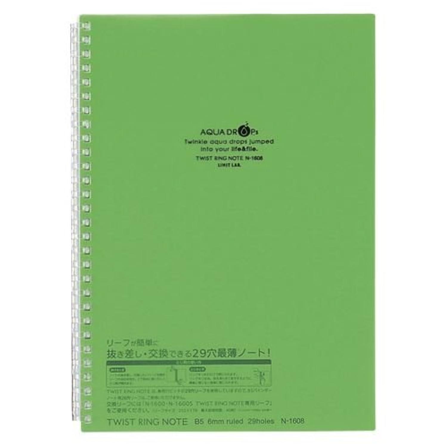 リヒトラブ ツイストリングノート B5 黄緑 N-1608-6 00005265【まとめ買い10冊セット】