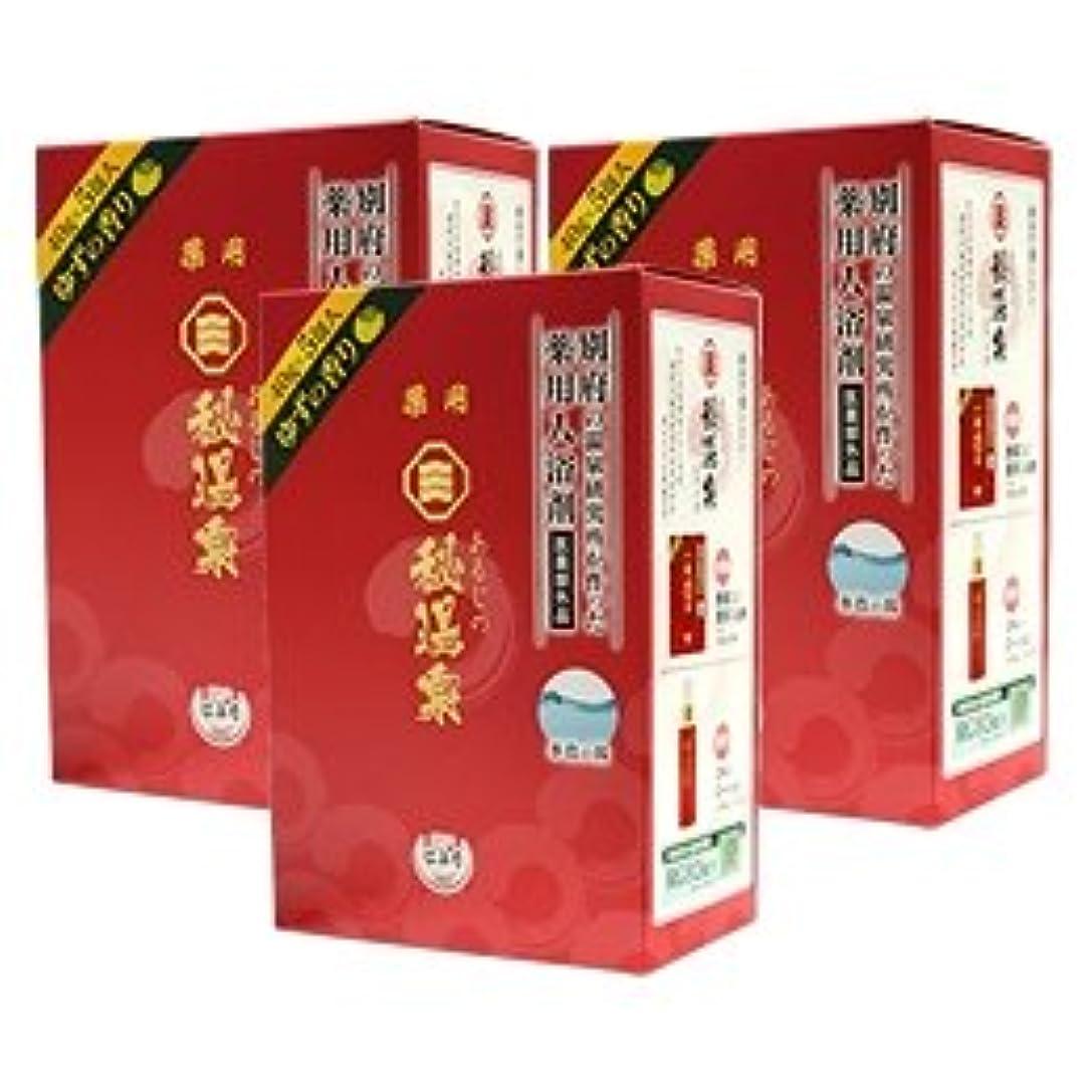 ジョグドライブ過度の薬用入浴剤 あるじの秘湯泉 ×3箱(1箱5包入り)セット