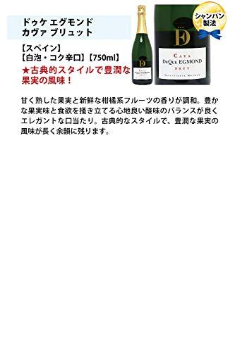 ヴェリタス 本格シャンパン製法の泡5本セット((W0P517SE))(750mlx5本ワインセット)