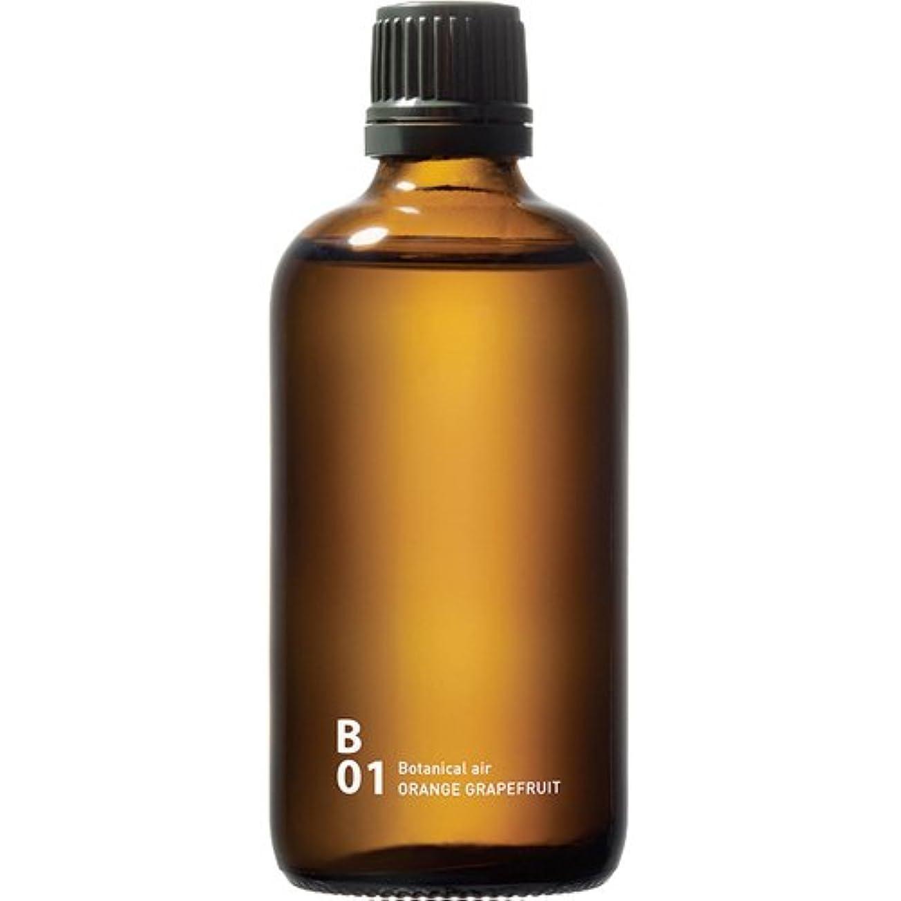 雄弁近傍フラッシュのように素早くB01 ORANGE GRAPEFRUIT piezo aroma oil 100ml