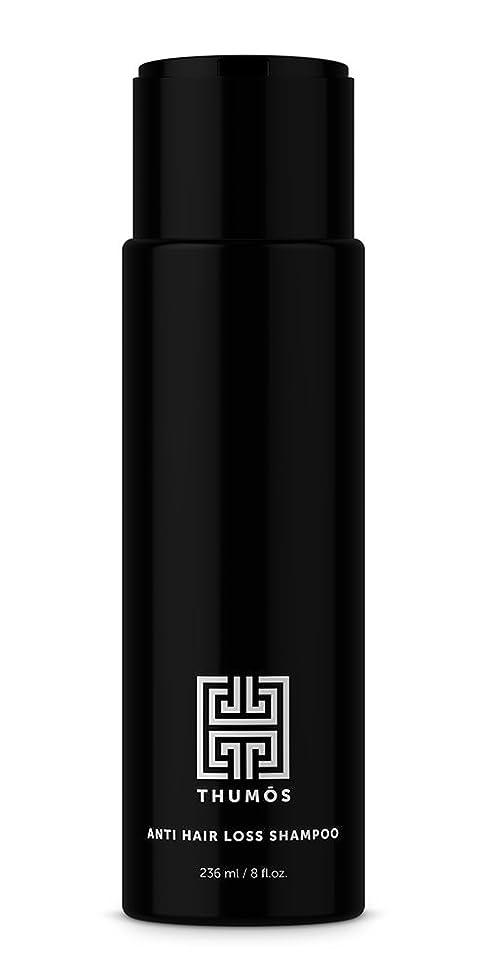 Thumos Hair Loss Shampoo – Hair Regrowth & Thickening Shampoo for Thinning Hair – Biotin & Argan Oil w/ DHT Blocker – Stimulates & Invigorates Follicles for Thicker & Fuller Hair Growth