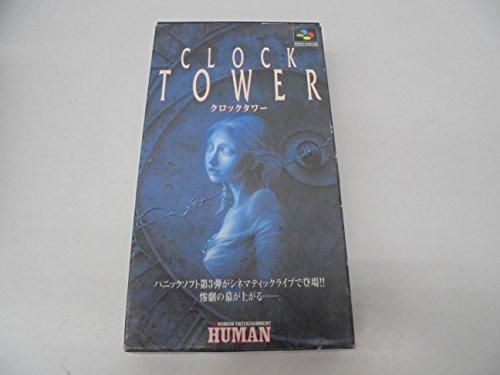 クロック タワー