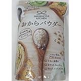 おからパウダー1キロ 大容量 オーガニック 食物繊維 植物性タンパク 健康 美容 便通 飲むおからパウダー