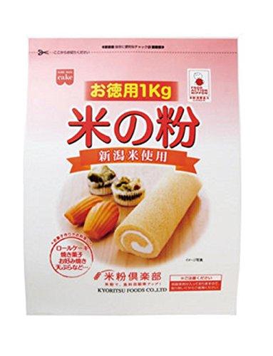 共立食品『米の粉』