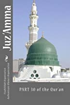 Juz 'Amma - Part 30 of the Qur'an: Arabic and English Language with English Translation (English and Arabic Edition)