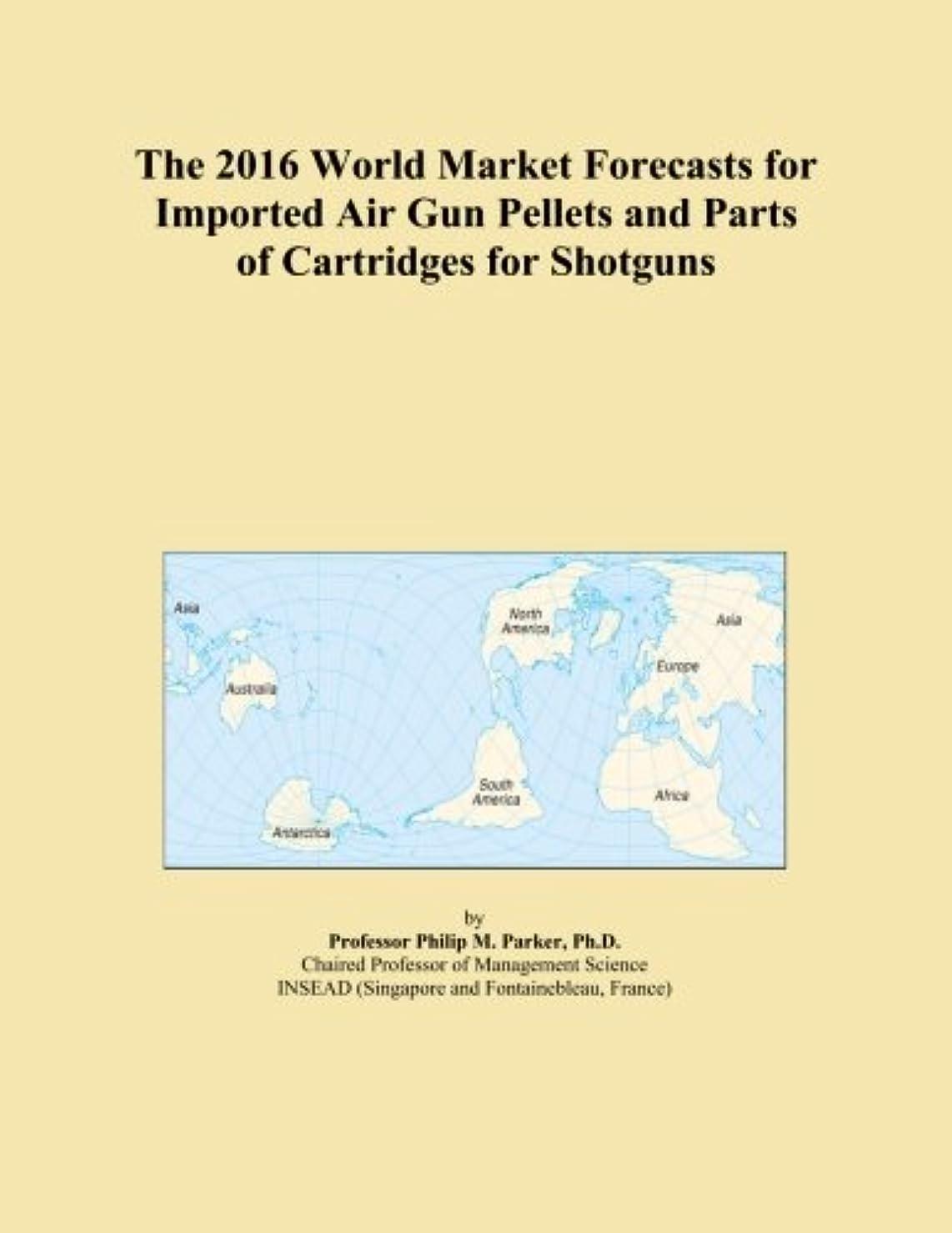 羊飼い反対するドライバThe 2016 World Market Forecasts for Imported Air Gun Pellets and Parts of Cartridges for Shotguns