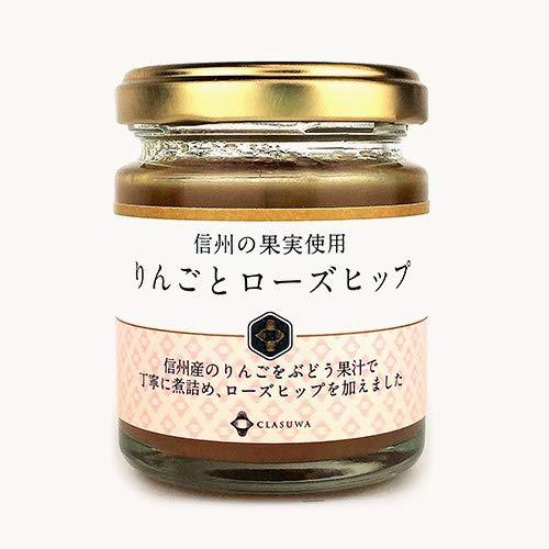 【砂糖不使用】養命酒製造のフルーツスプレッド[りんごとローズヒップ]