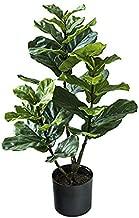 BQEE 1001 Artificial Fiddle Leaf Fig tree Ficus Lyrata、Ficus Lyrata、Artificial Plant for Home Decor (3-Feet)