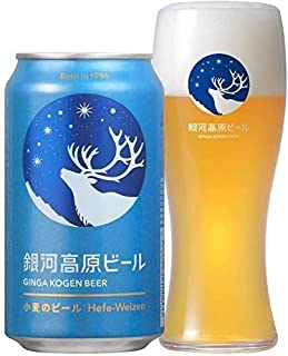 クラフトビール 銀河高原ビール 小麦のビール 350ml 12本 ヤッホーブルーイング