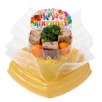 デコズドッグカフェ 愛犬用 バースデー デリ ケーキ