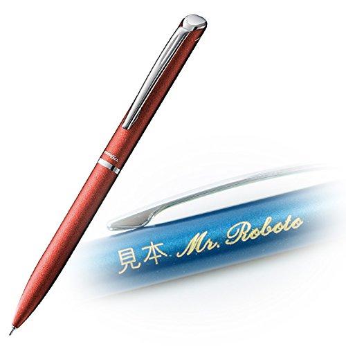 【名入れ】ぺんてる ゲルボールペン エナージェルフィログラフィ 0.5 BLN2005 (R レッド)