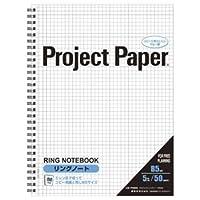 (まとめ) オキナ プロジェクトペーパー リングノート 5mm方眼 PNB5S 1冊入 【×5セット】 ds-1528680