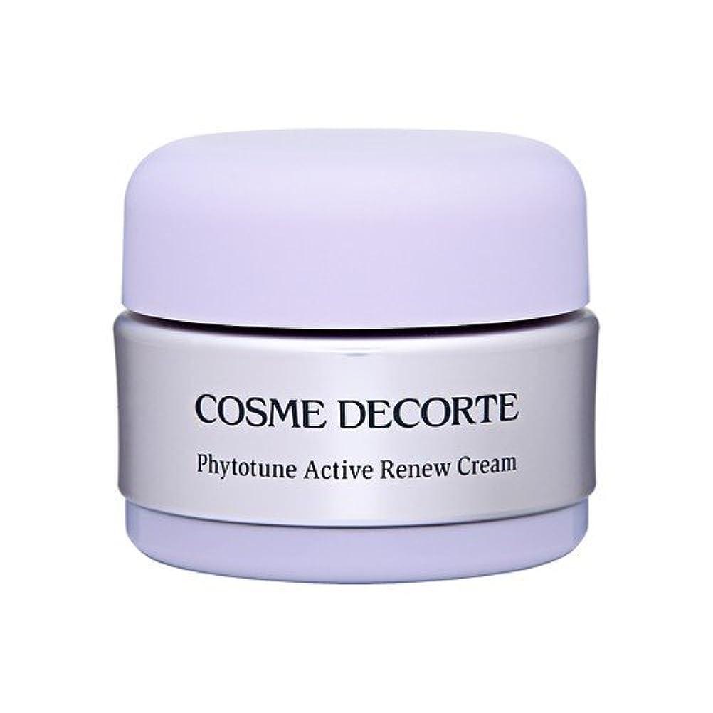 離すバトルもっともらしいコスメ デコルテ(COSME DECORTE) フィトチューンアクティブリニュークリーム 30g [364491][並行輸入品]