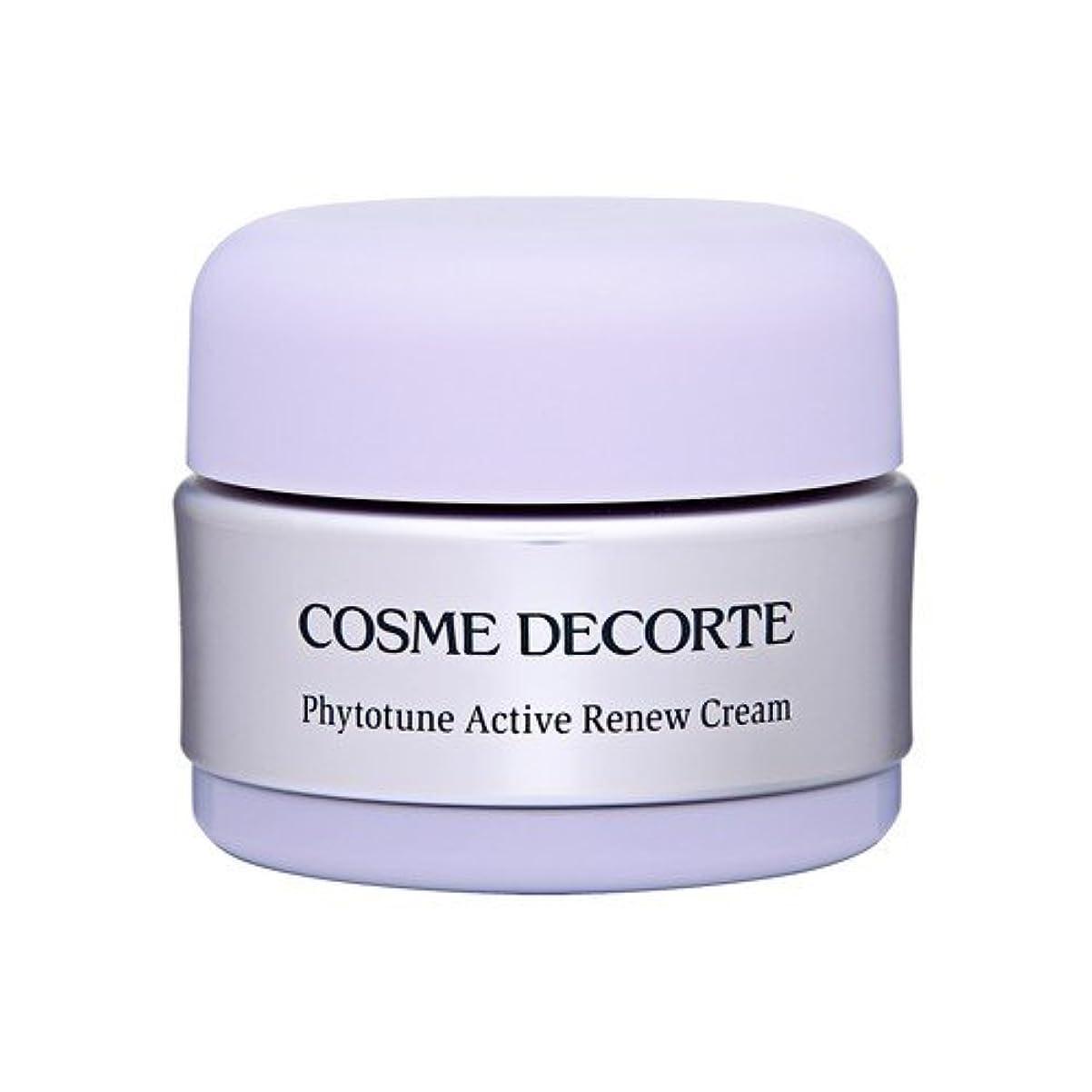 ダイヤル撤回するいつもコスメ デコルテ(COSME DECORTE) フィトチューンアクティブリニュークリーム 30g [364491][並行輸入品]