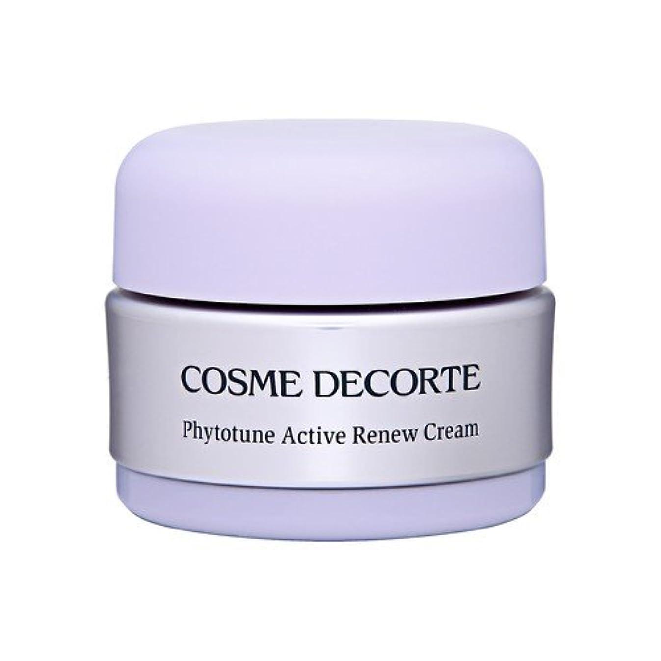 自慢前提批判的にコスメ デコルテ(COSME DECORTE) フィトチューンアクティブリニュークリーム 30g [364491][並行輸入品]