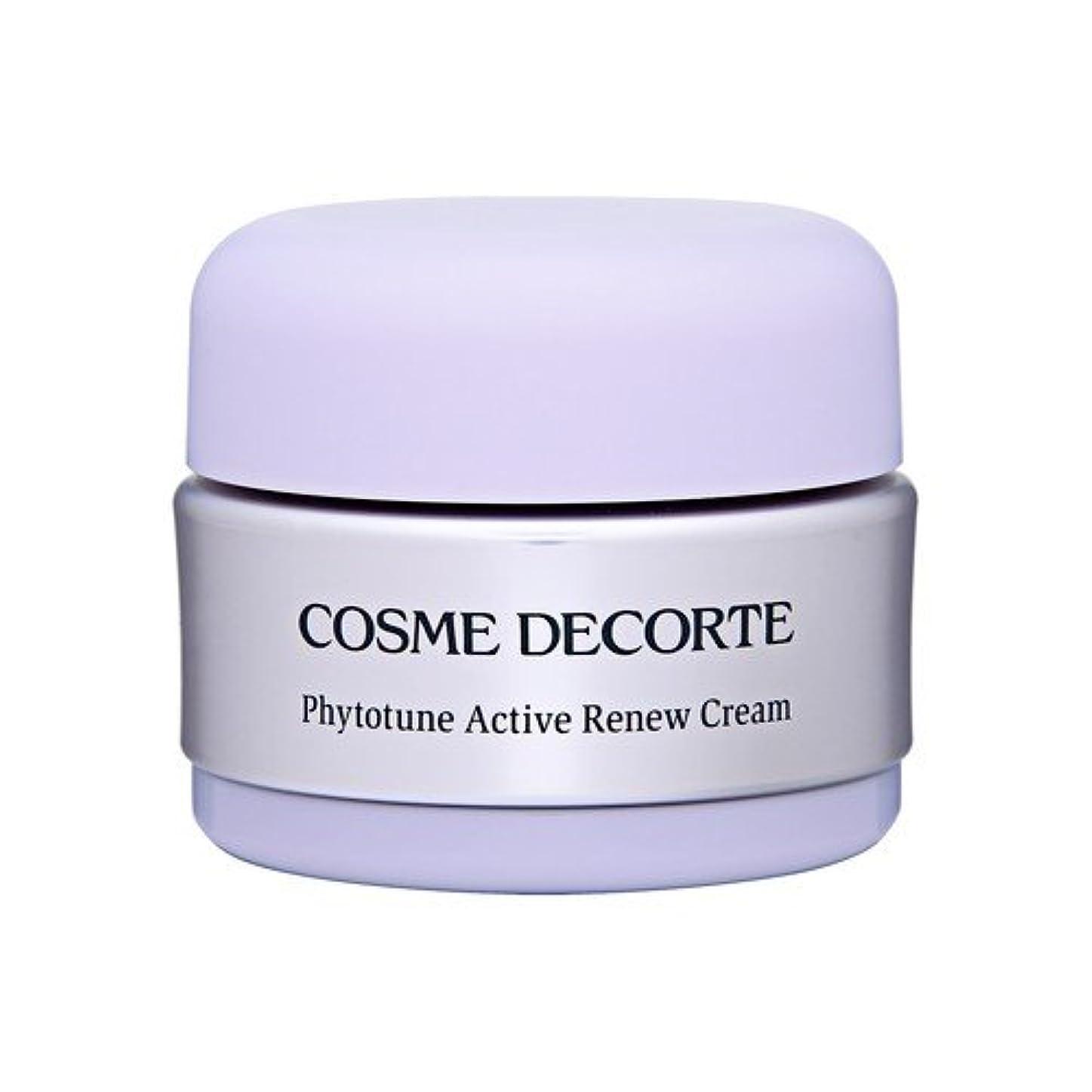 国家換気事前コスメ デコルテ(COSME DECORTE) フィトチューンアクティブリニュークリーム 30g [364491][並行輸入品]
