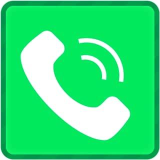Call recording - ACR