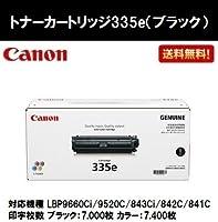 CANON トナーカートリッジ335e ブラック 純正品