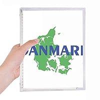 ヨーロッパ地図デンマーク 硬質プラスチックルーズリーフノートノート