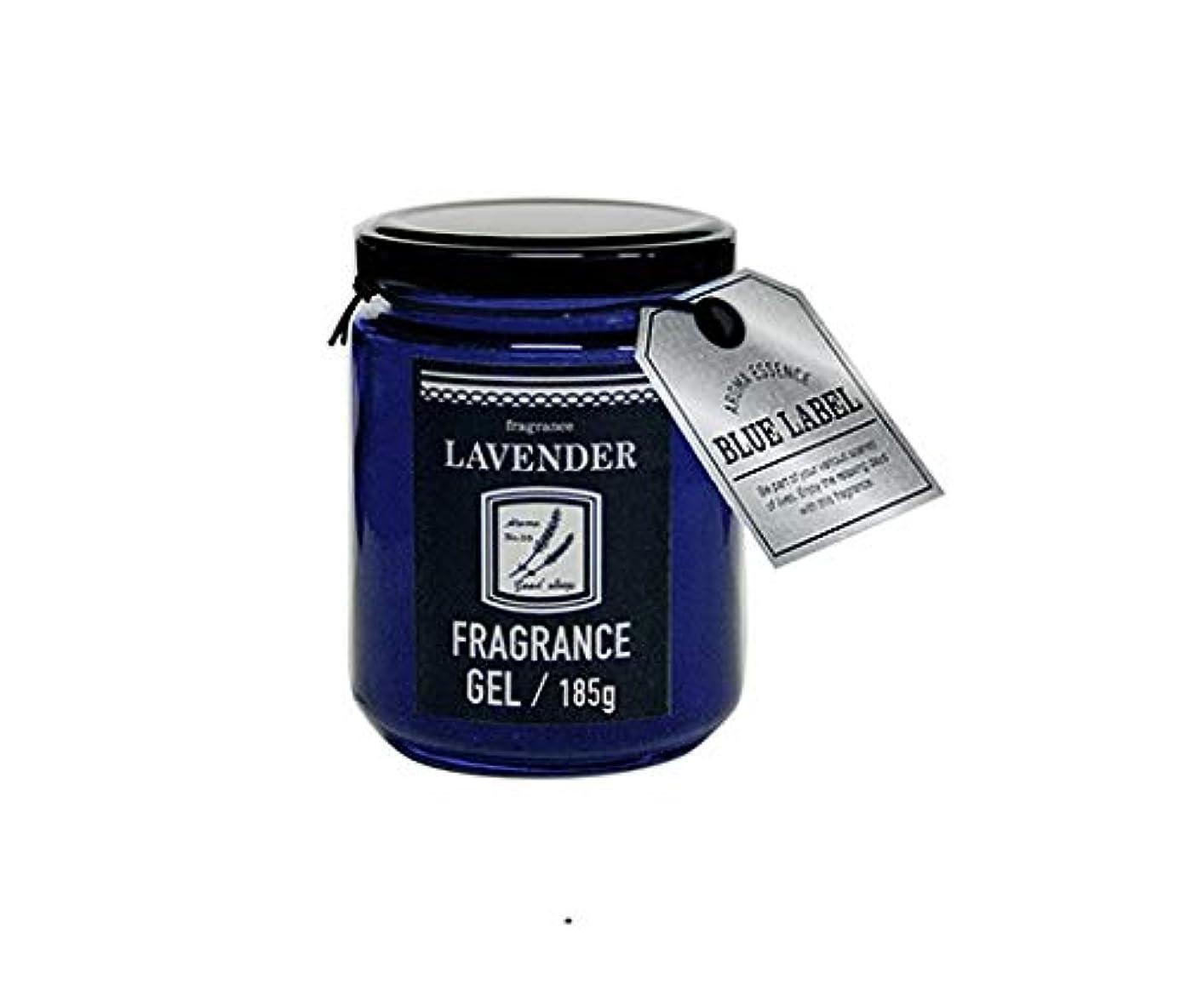 本物の経験者バイオレットアロマエッセンスブルーラベル フレグランスジェル185g ラベンダー(消臭除菌 日本製 心落ち着ける香り)