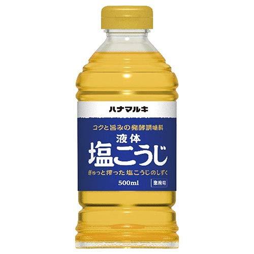 ハナマルキ 業務用 液体塩こうじ 500mlペットボトル×8本入×(2ケース)