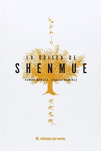 La Odisea de Shenmue